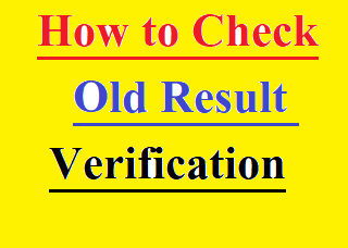 how to check old result