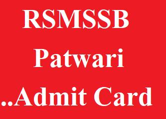 Rajasthan Patwari Admit Card 2020, Download Rajasthan Patwari Admit Card